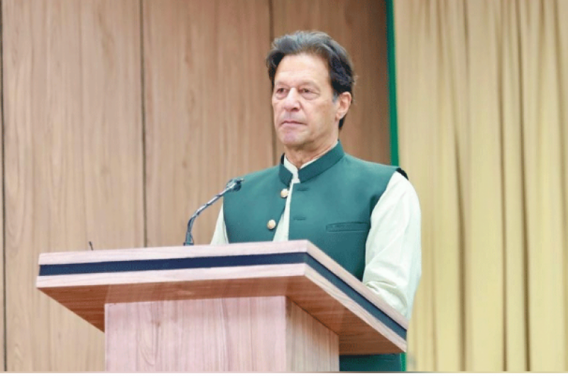PM Imran performs groundbreaking of KCR project