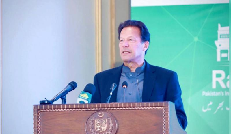 PM Imran launches Kamyab Pakistan Programme