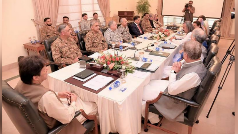 NSC reaffirms Pakistan's commitment to peaceful, stable Afghanistan