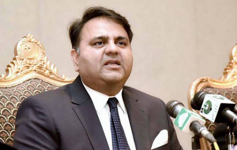 New ISI chief to be appointed as per rules and regulations: Fawad Ch
