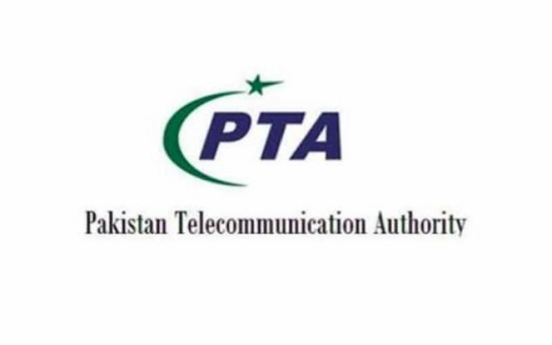 Internet disruption: Faulty submarine cable has been repaired, says PTA