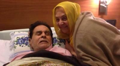 Dilip Kumar admitted to Mumbai's Lilavati hospital