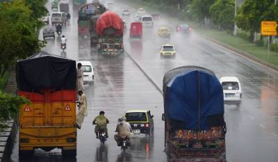 Country to receive rain in next 24 hours