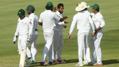Pakistan thrash Australia by 210 runs in warm up match