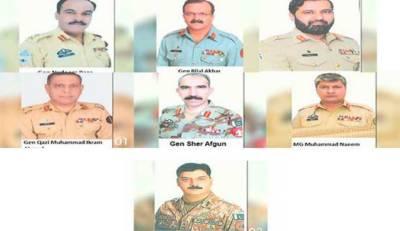 Seven Maj. Generals promoted to Lt General