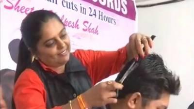 India: Gujarati woman breaks Guinness Record for maximum haircuts