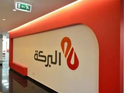 Bahrain's Bank Alkhair gets nod to sell stake in Pakistan's Burj Bank