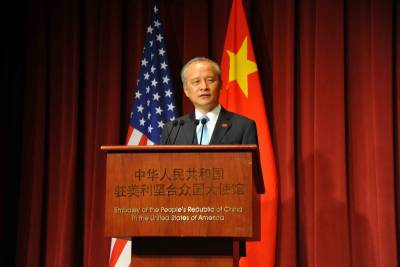 Sovereignty not a 'bargaining chip': Chinese ambassador to U.S.