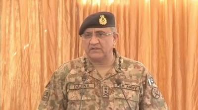 COAS reiterates to avenge the blood of APS students