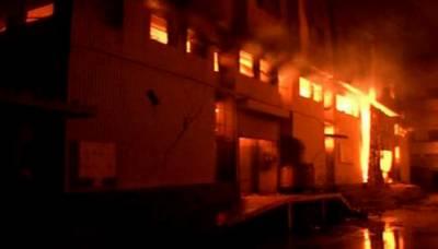 Baldia factory fire: MQM leader Hammad Siddiqui gave orders, confesses Bhola