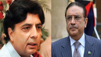 Interior Ministry denies Nisar contact with Zardari