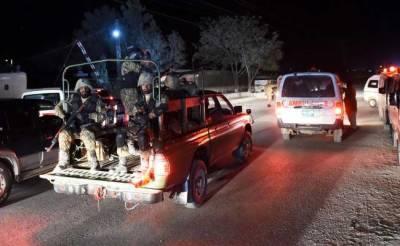 Quetta DPO, AC narrowly escape in terrorist attack