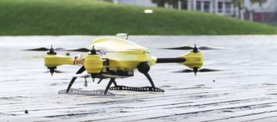 'Ambulance Drone' that can save LIFE