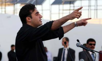 Daro, Ganja League, Daro: Bilawal