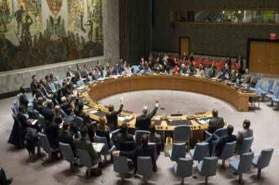 UN Security Council to vote today on French proposition
