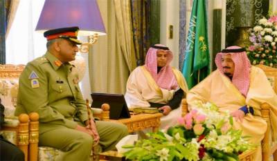 Army chief Qamar Javed Bajwa meets Saudi King Shah Salman