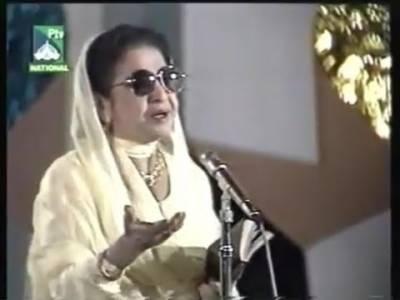 Popular Pashto singer 'Mashooq Sultan' passed away