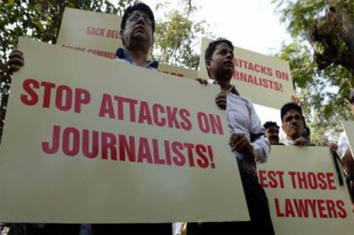 Rights group claims 57 journalists killed globally in 2016