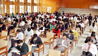 CSS exam: Most failing candidates were PU, Peshawar University and Karachi University's graduates