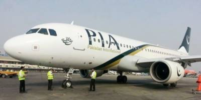 PIA Karachi-Jeddah flight cancelled as 15kg heroin recovered