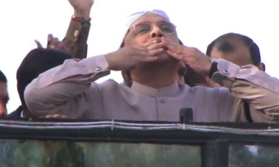 Zardari arrives in Karachi after 18-month self-imposed exile