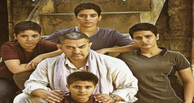 Movie Review of 'Dangal'