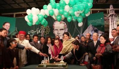 'Xinhua' releases images of Mezar-e-Quid