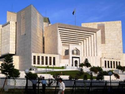 Panama Leaks: Watan Party approaches SC to dismiss all petitions against PM Nawaz