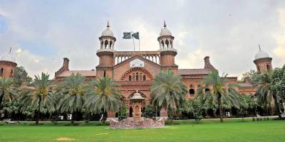 LHC to hear Punjab land scam case today