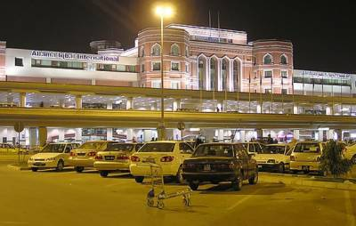 Custom officials beat up passenger at Lahore Airport