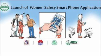 Government to launch first ever Women's Safety app today