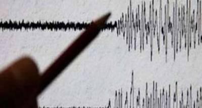 Tsunami warning after 7.2-magnitude quake struck Fiji