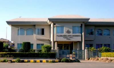 Allama Iqbal Open University announces merit list for M Phil