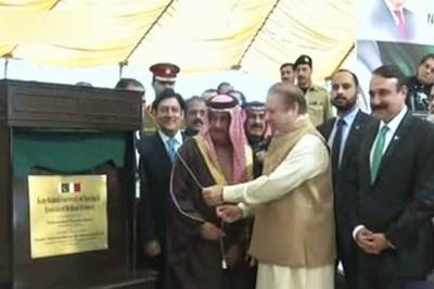 PM Nawaz performs groundbreaking of nursing university in Islamabad
