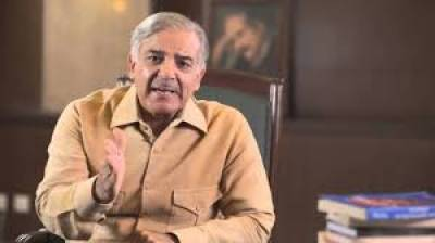 14 mobile health units purchase gets Shahbaz Sharif nod