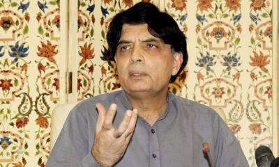 Interior minister Ch.Nisar barred to chair NADRA meetings by LHC