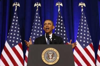 Obama's last presidential speech in Chicago