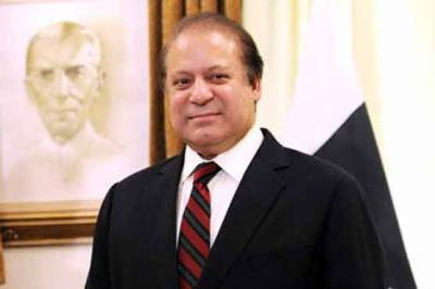 160,000 families to benefit as PM Nawaz launches National Health Program in Narowal
