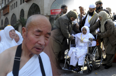 Hajj's holy sites will be more diasabled friendly