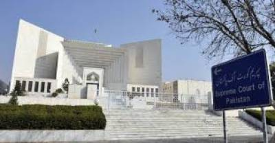 Panamagate Case: SC to resumes hearing Today