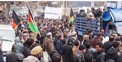 Protests outside Pakistan embassy in Kabul in the wake of twin blasts