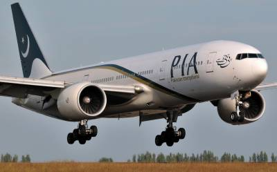 PIA launches intranet facility on domestic flights