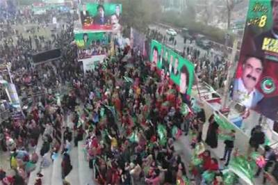 PTI to hold rally in DG Khan today