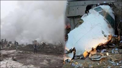 30 killed in Turkish cargo plane crash in Kyrgyzstan