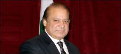 PM Nawaz departs for Switzerland to attend World Economic Forum