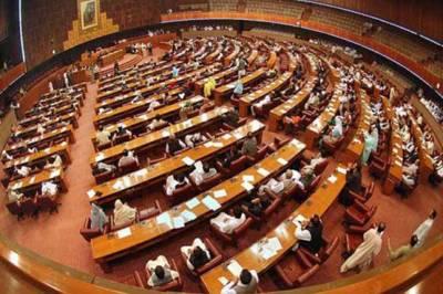 Senate unanimously adopts resolution decrying Narendra Modi's statement