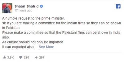 Shaan wants PM Nawaz to ensure Pakistani films screening in India