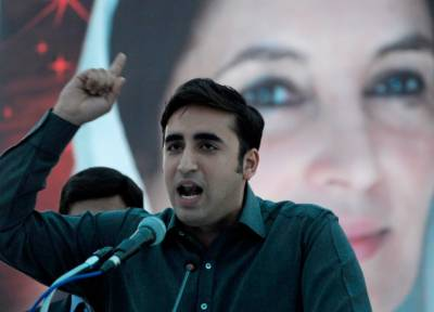 PMLN to be ousted from government in 2017, says Bilawal
