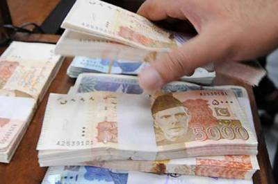 SBP injects Rs 926b in banking system