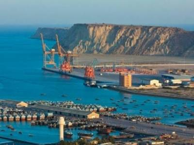 CPEC security forces issued notice by Interior Ministry